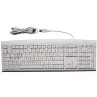 RAGOPLAN Tastatur